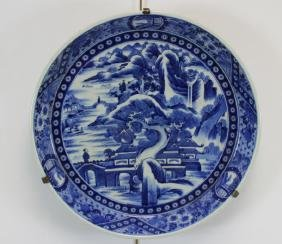 Fine and Large Antique Chinese Blue & White