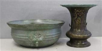 Antique Asian Metal Bowl and Gilt Metal Urn.
