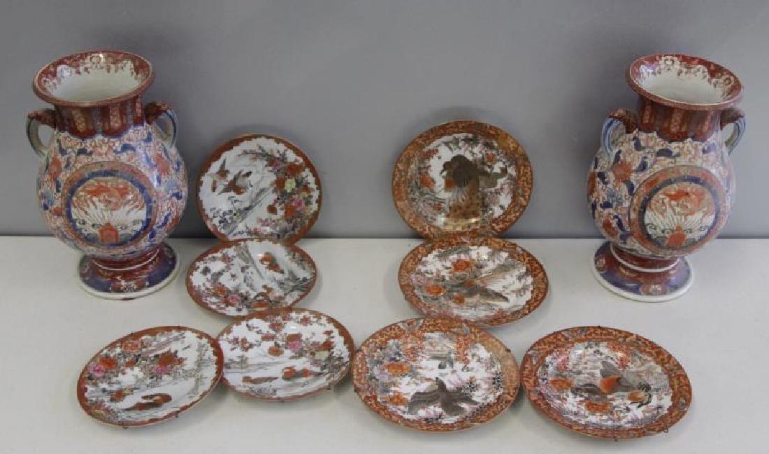 Pair of Antique Imari Porcelain Urns Together