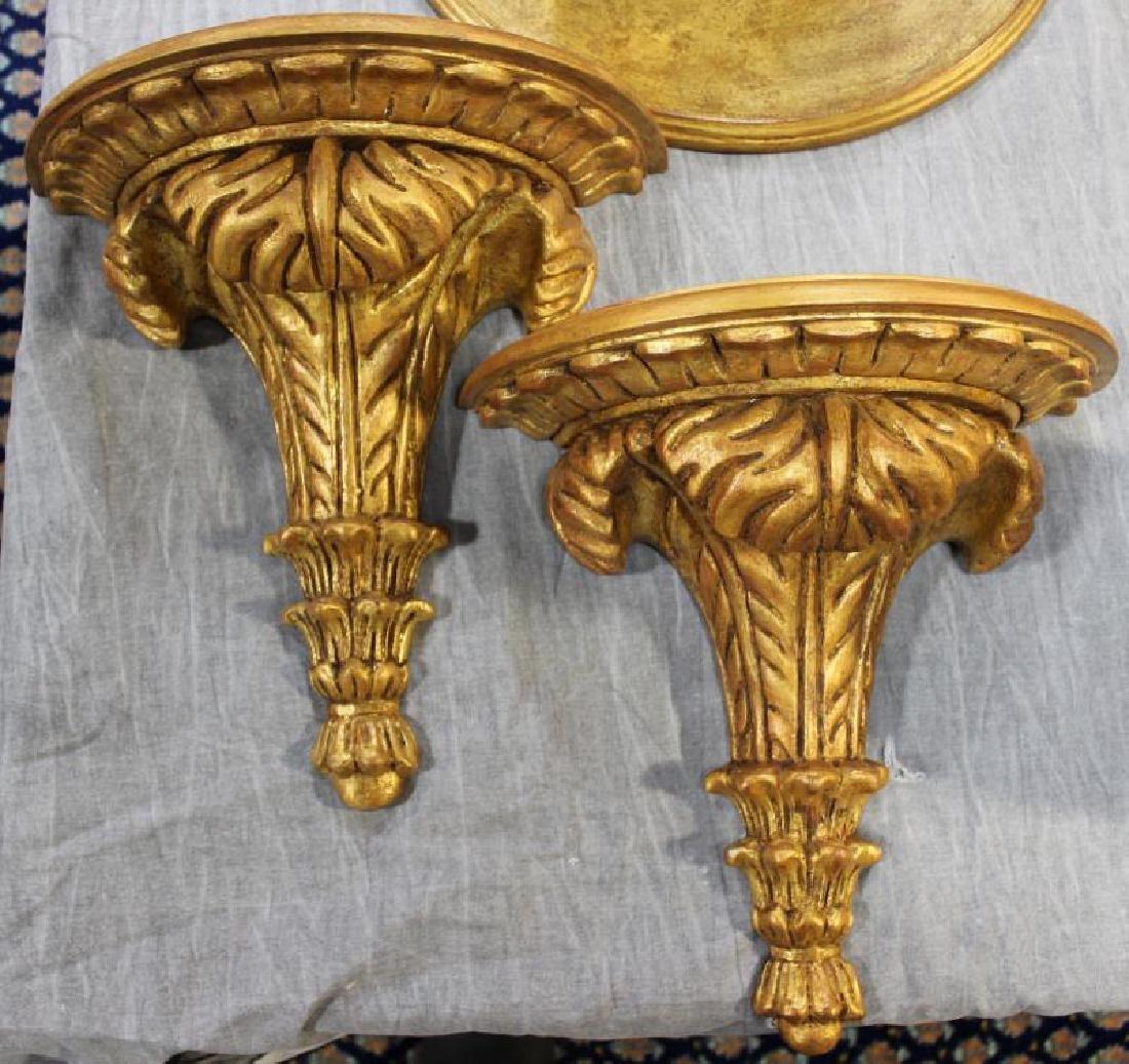 Decorative Lot To Inc A Gilt Metal Wheat Sheaf - 4