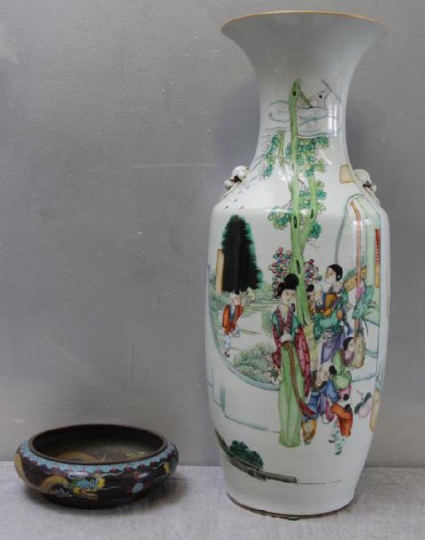 Chinese Enamel Decorated Vase Together With A