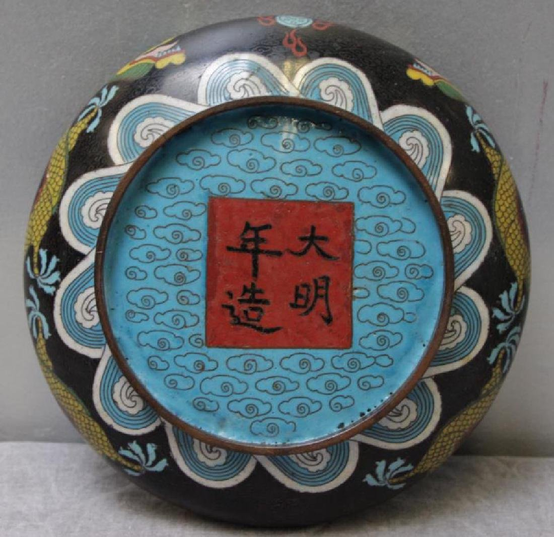 Chinese Enamel Decorated Vase Together With A - 3