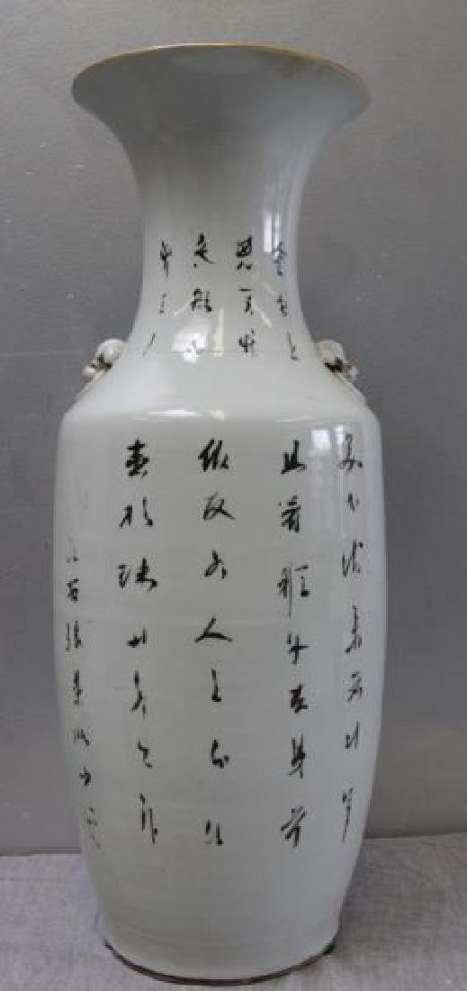 Chinese Enamel Decorated Vase Together With A - 7