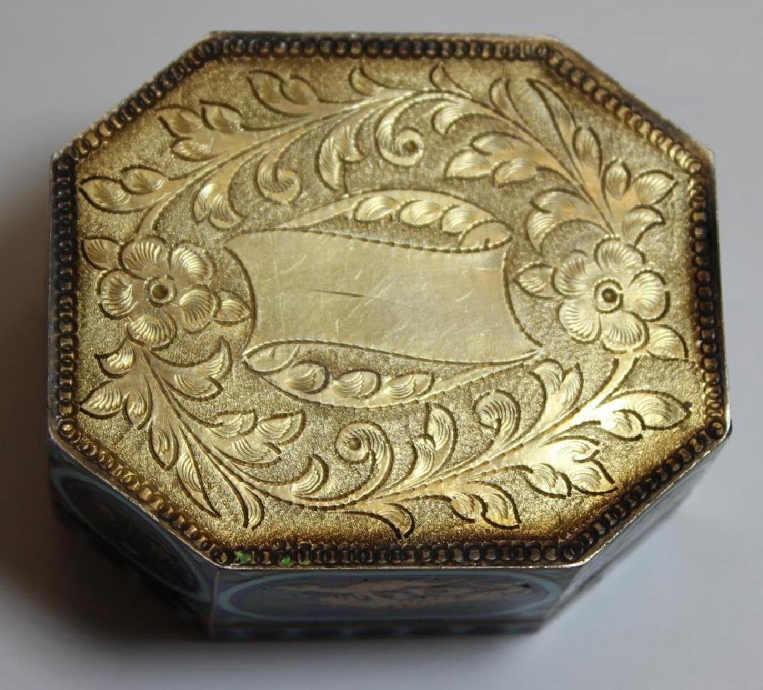 SILVER. Indian/Mughal Style Objets d'Art. - 11