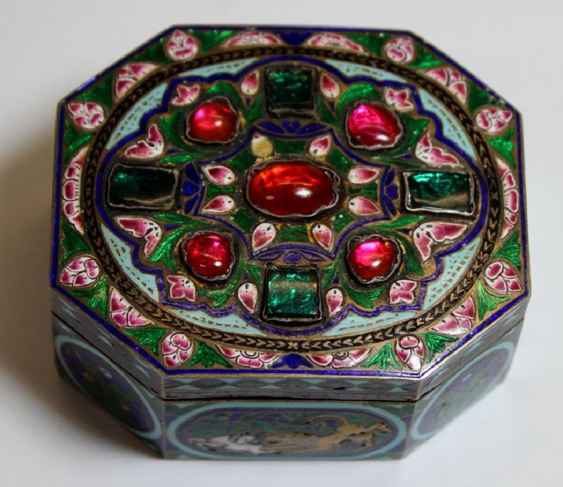 SILVER. Indian/Mughal Style Objets d'Art. - 9