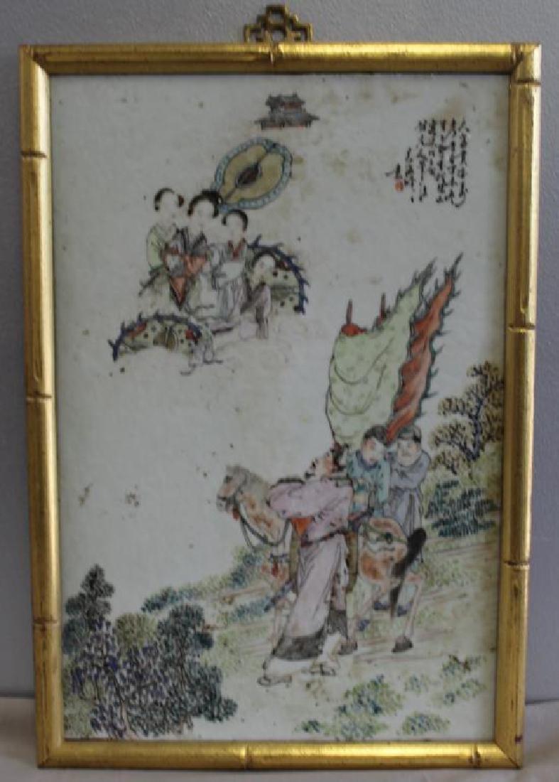 Antique Chinese Enamel DecoratedPorcelain Plaque