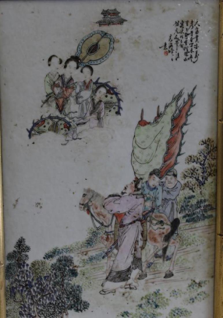 Antique Chinese Enamel DecoratedPorcelain Plaque - 2