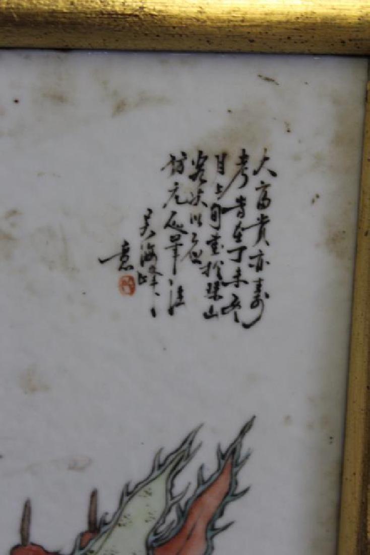 Antique Chinese Enamel DecoratedPorcelain Plaque - 3