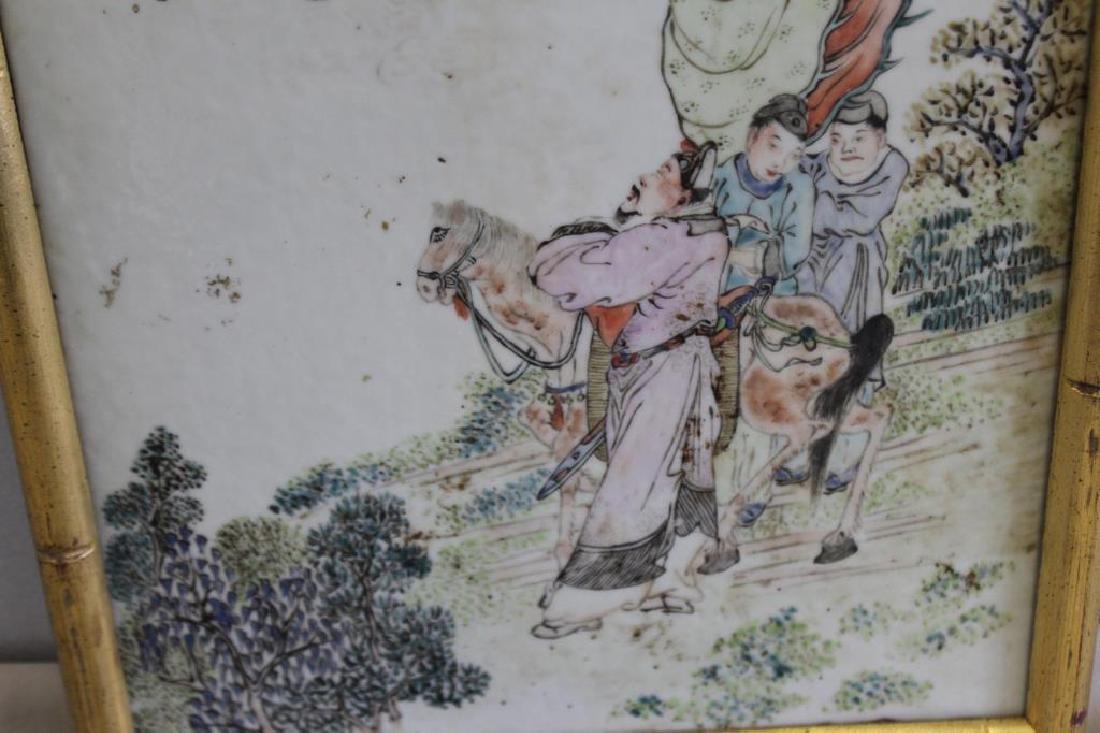 Antique Chinese Enamel DecoratedPorcelain Plaque - 4