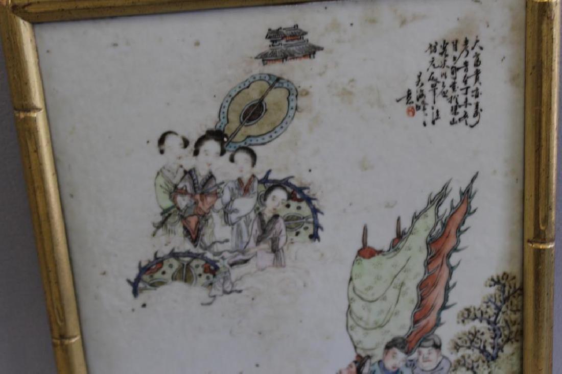 Antique Chinese Enamel DecoratedPorcelain Plaque - 5