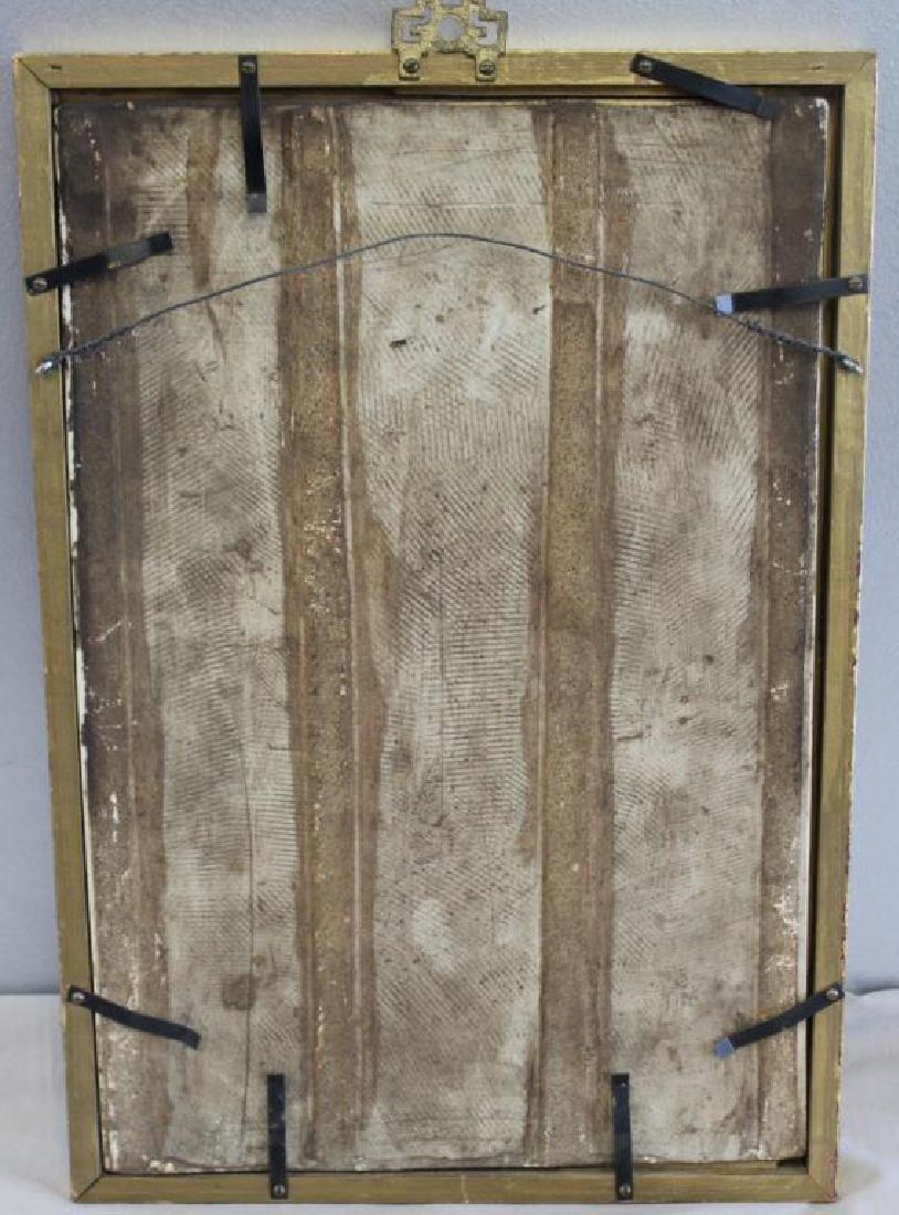 Antique Chinese Enamel DecoratedPorcelain Plaque - 6
