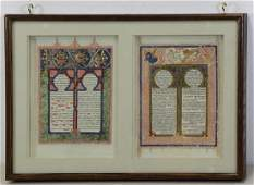 JUDAICA. Framed Illuminated Bible Pages.