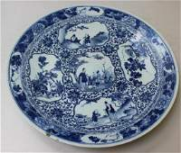 Antique Blue and White Porcelain Charger.