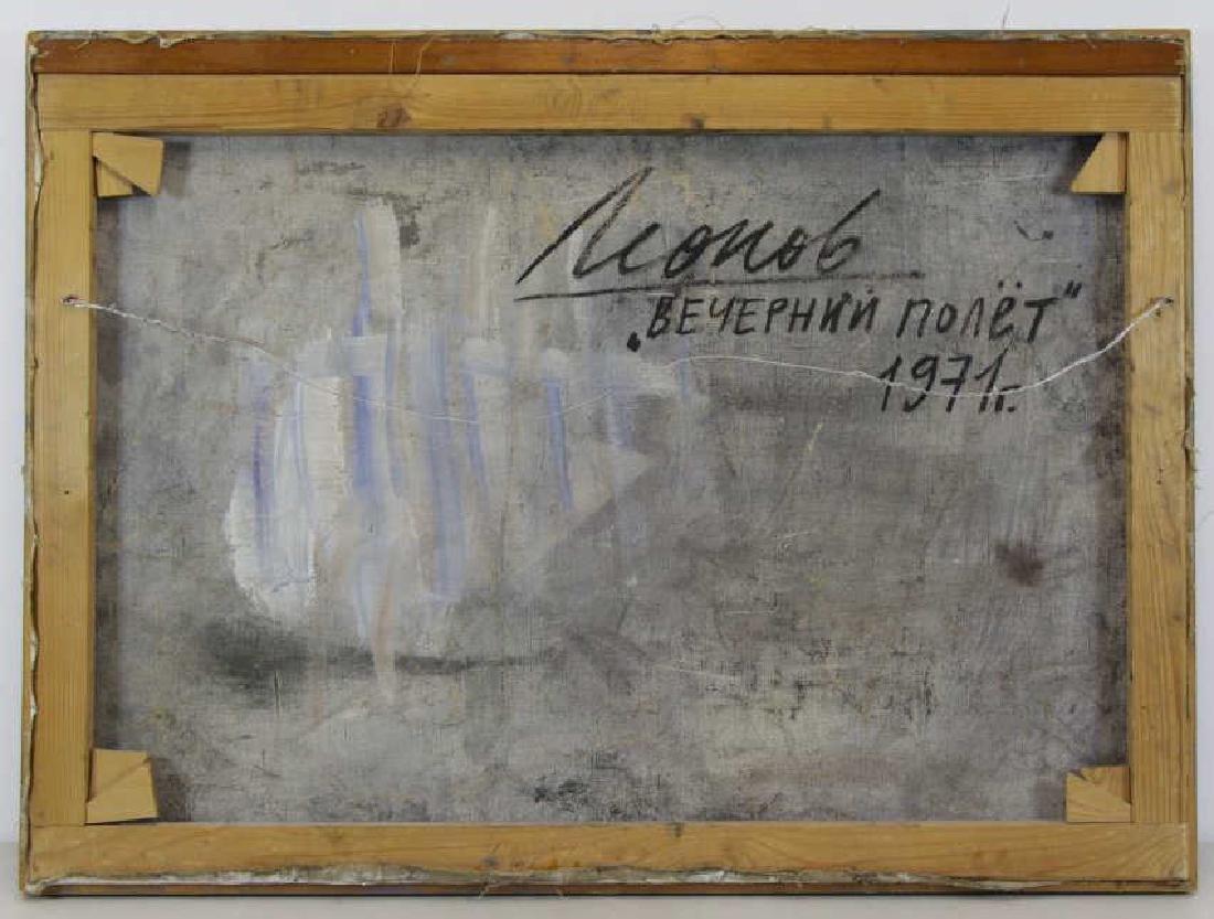 "LEONOV, Aleksei. Oil on Canvas. ""Evening Flight"" - 7"