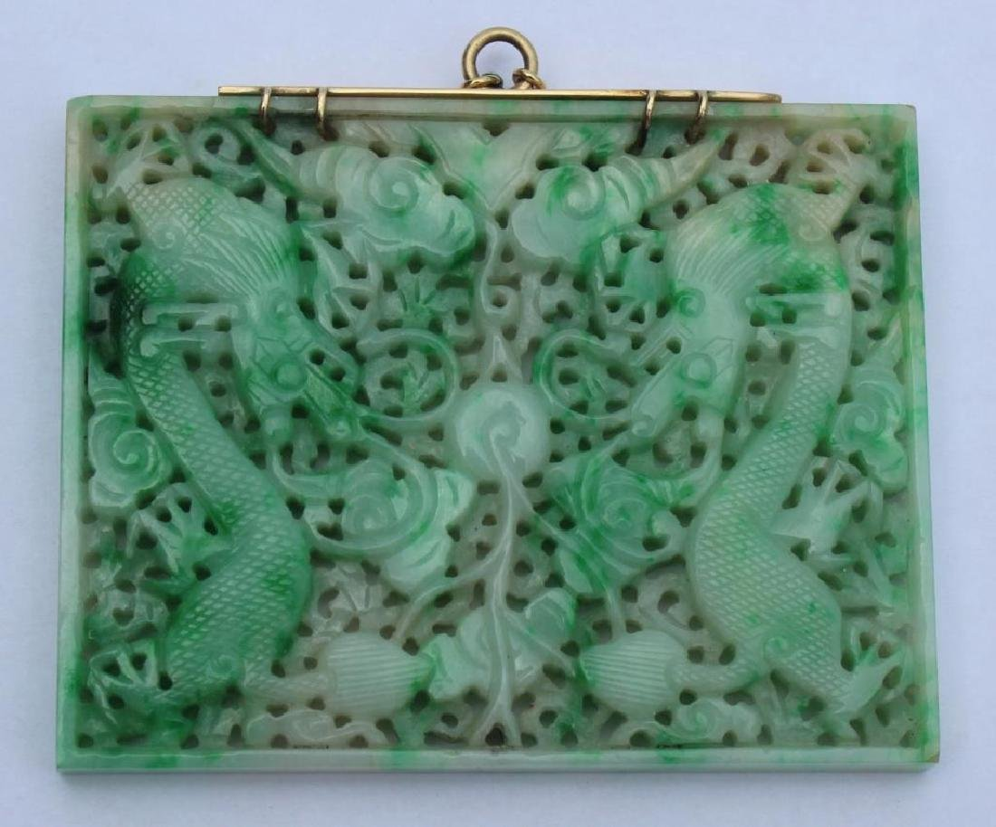 JEWELRY. Carved Asian Jade Pendant of Dragons.