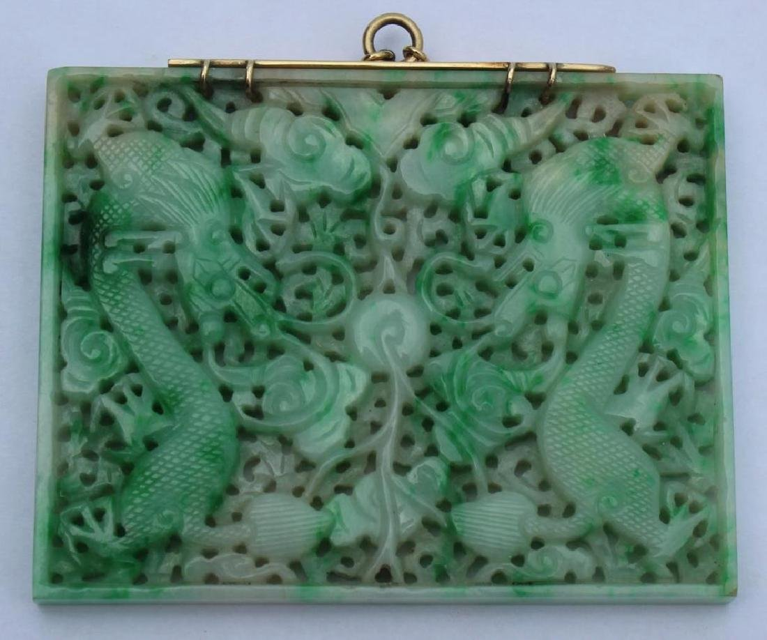 JEWELRY. Carved Asian Jade Pendant of Dragons. - 2
