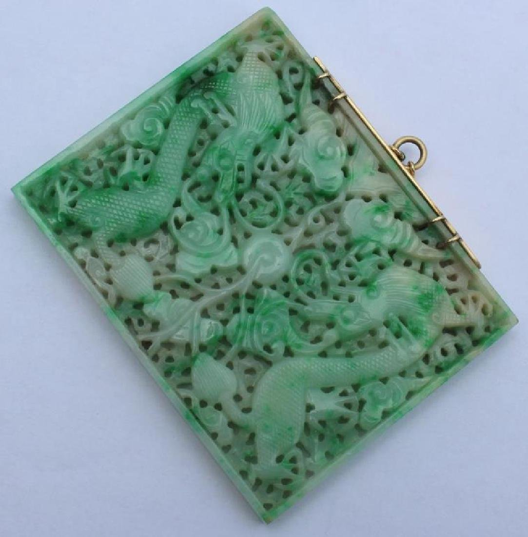 JEWELRY. Carved Asian Jade Pendant of Dragons. - 3