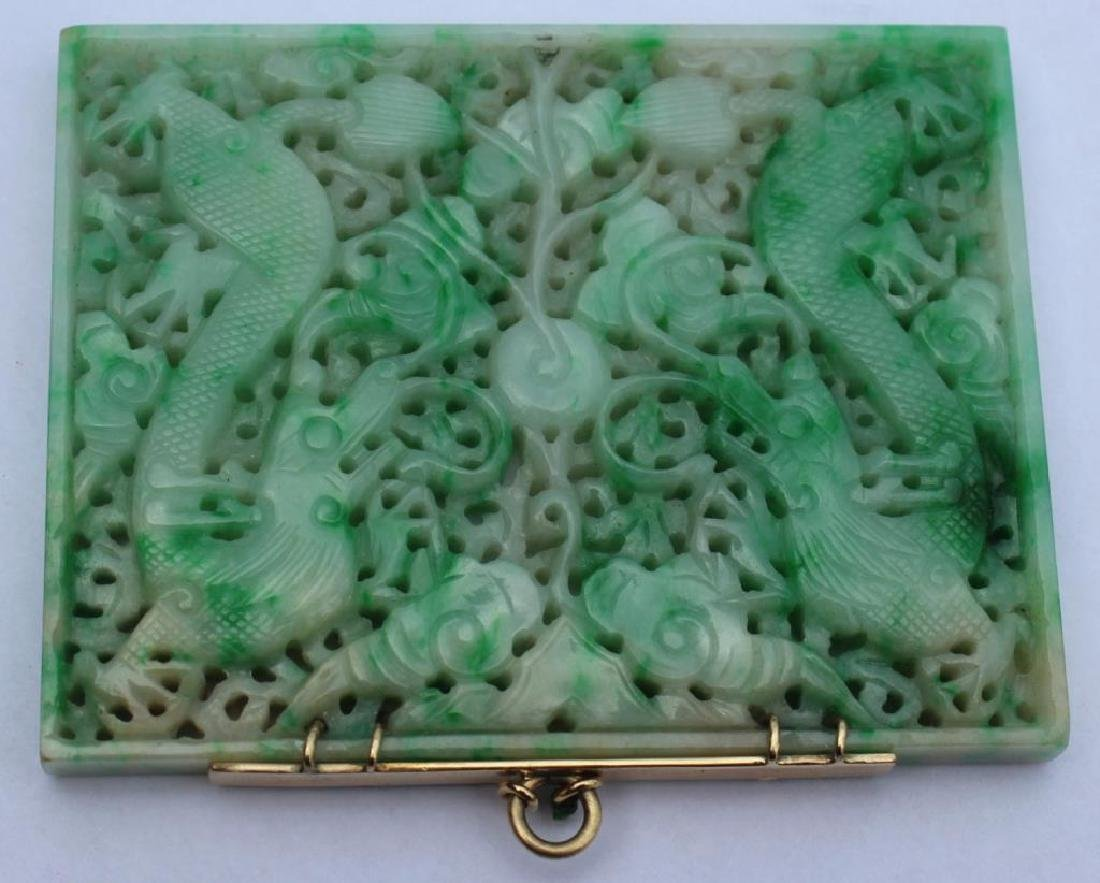 JEWELRY. Carved Asian Jade Pendant of Dragons. - 4