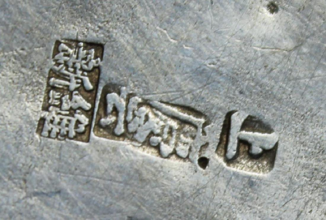 SILVER. Asian Decorative Grouping. - 6