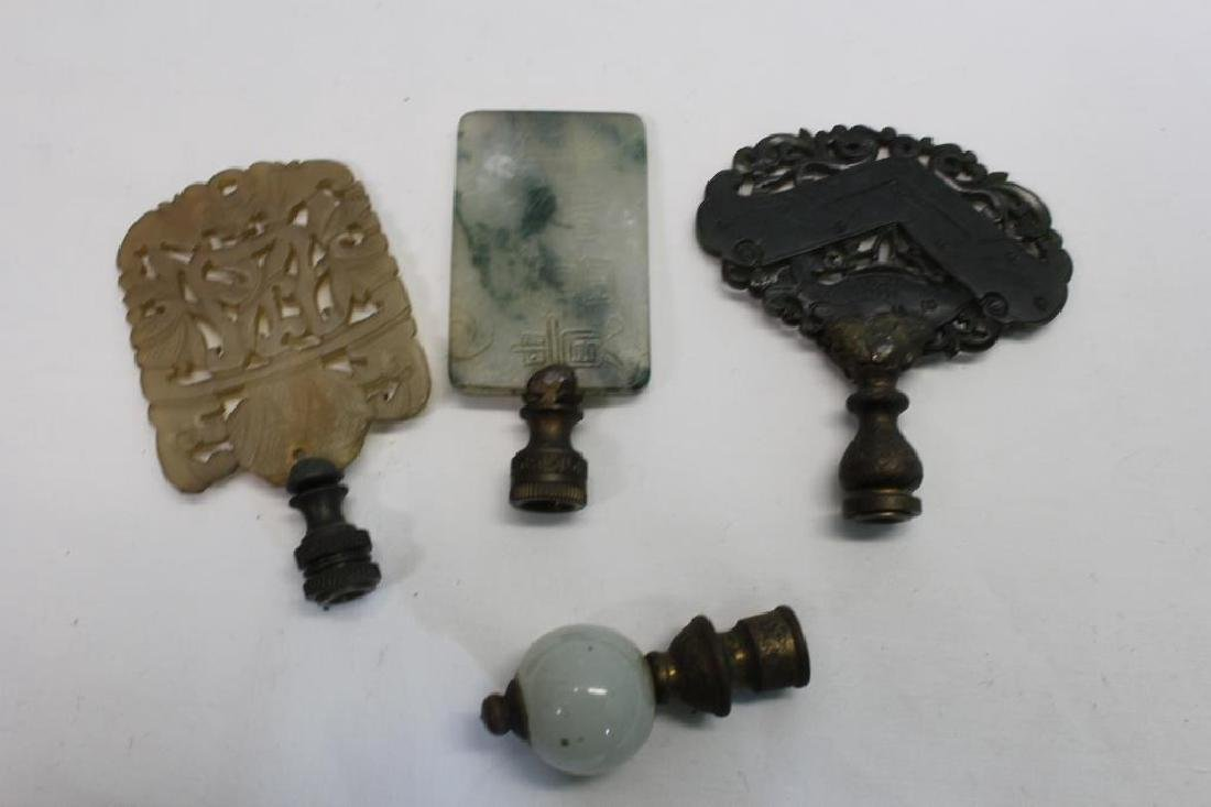 Antique Asian Grouping Of Snuff Bottles - 5