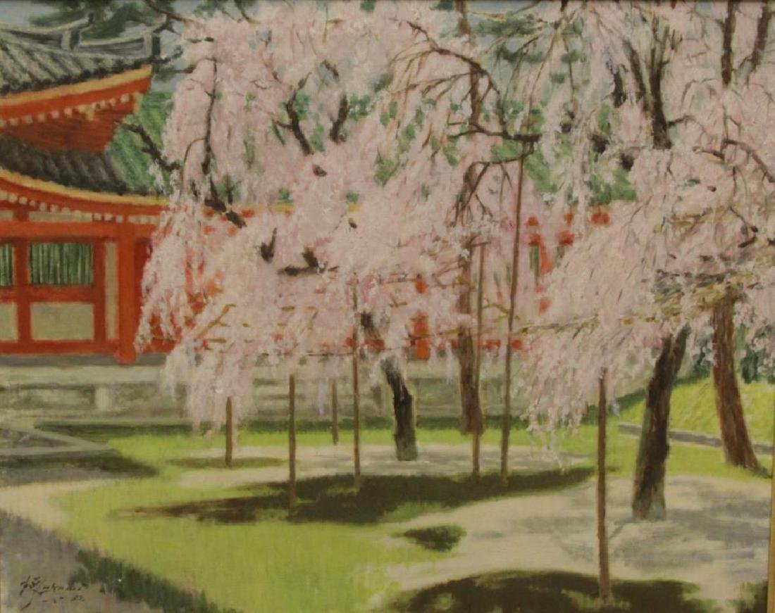 ILLEGIBLY. Signed Impressionist Japanese Garden .