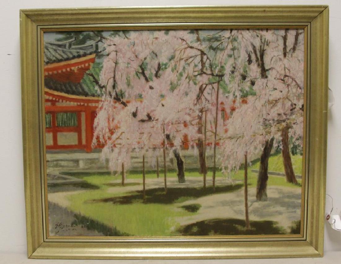 ILLEGIBLY. Signed Impressionist Japanese Garden . - 2