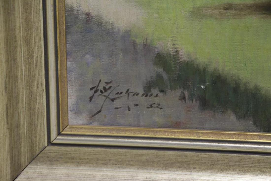 ILLEGIBLY. Signed Impressionist Japanese Garden . - 4