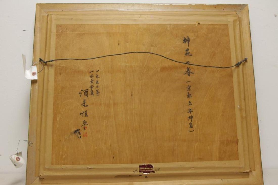 ILLEGIBLY. Signed Impressionist Japanese Garden . - 5
