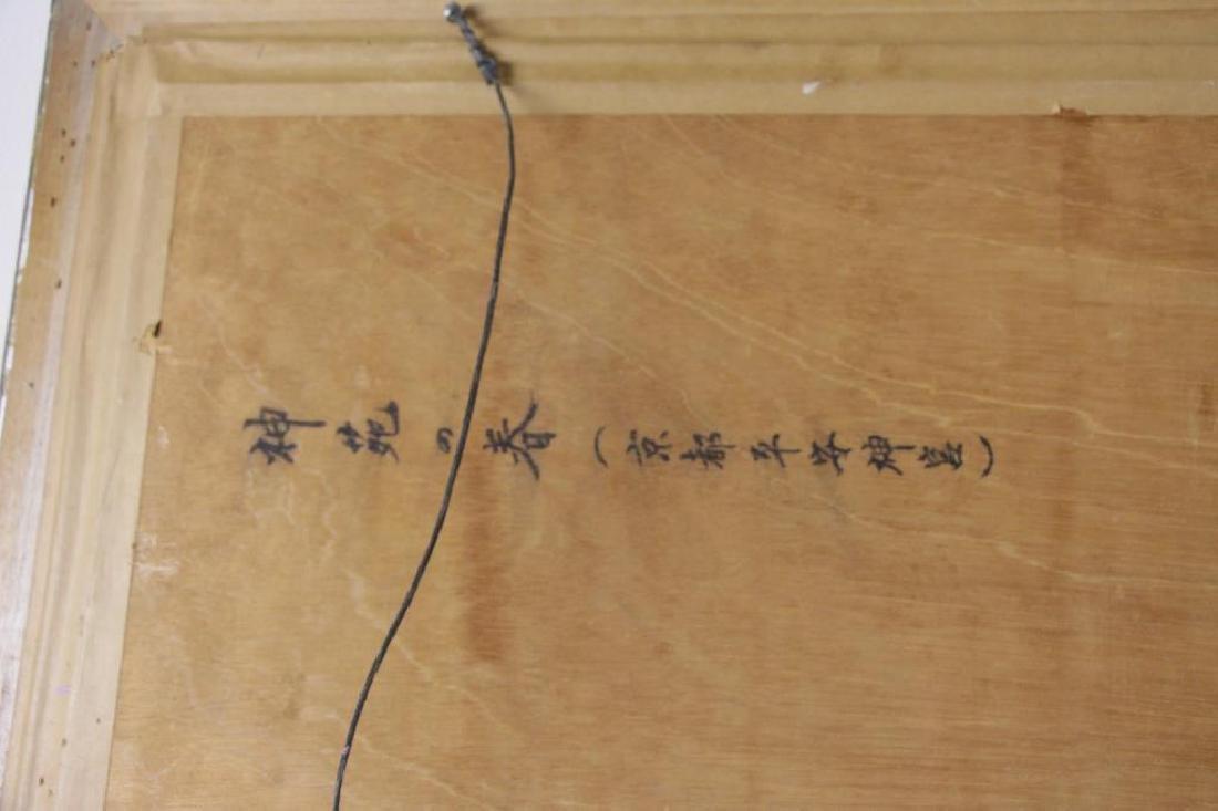 ILLEGIBLY. Signed Impressionist Japanese Garden . - 7