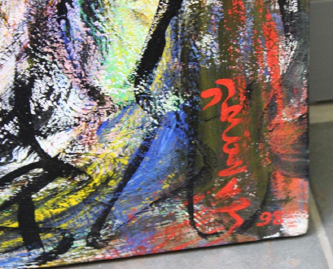 KIM, Hyo Soo. Oil on Canvas. Abstract Composition. - 3