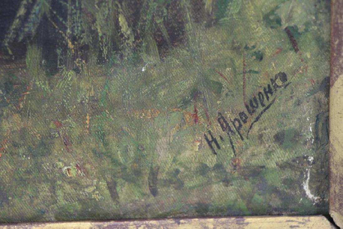 YAROSHENKO, Nikolai. Oil on Canvas. Seated Peasant - 5