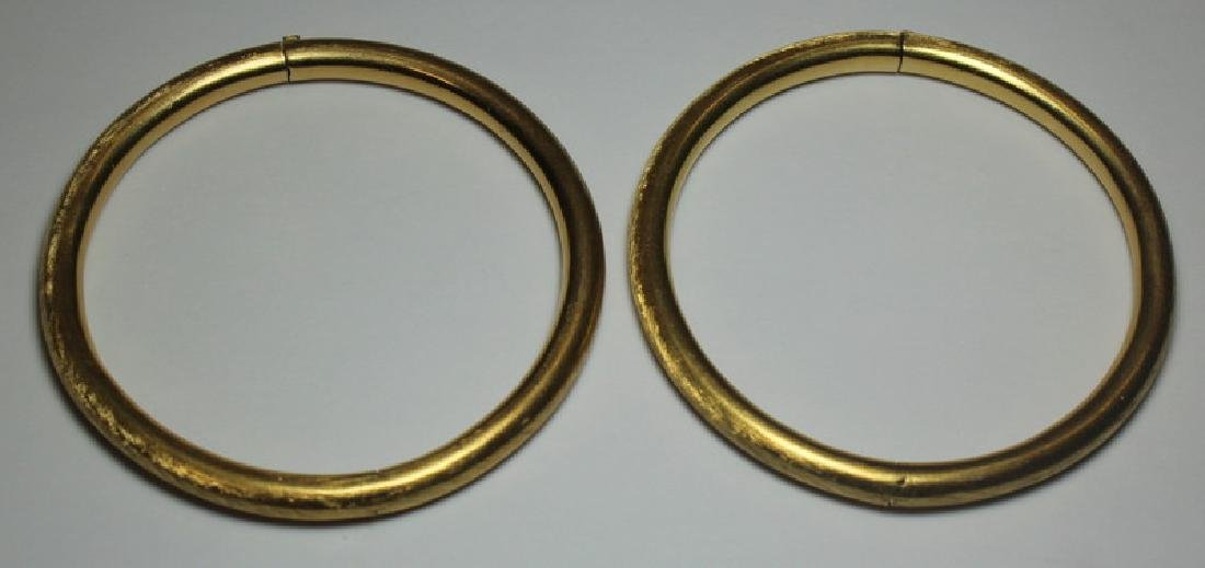 JEWELRY. Pair of Italian 18kt Gold Bracelets. - 2