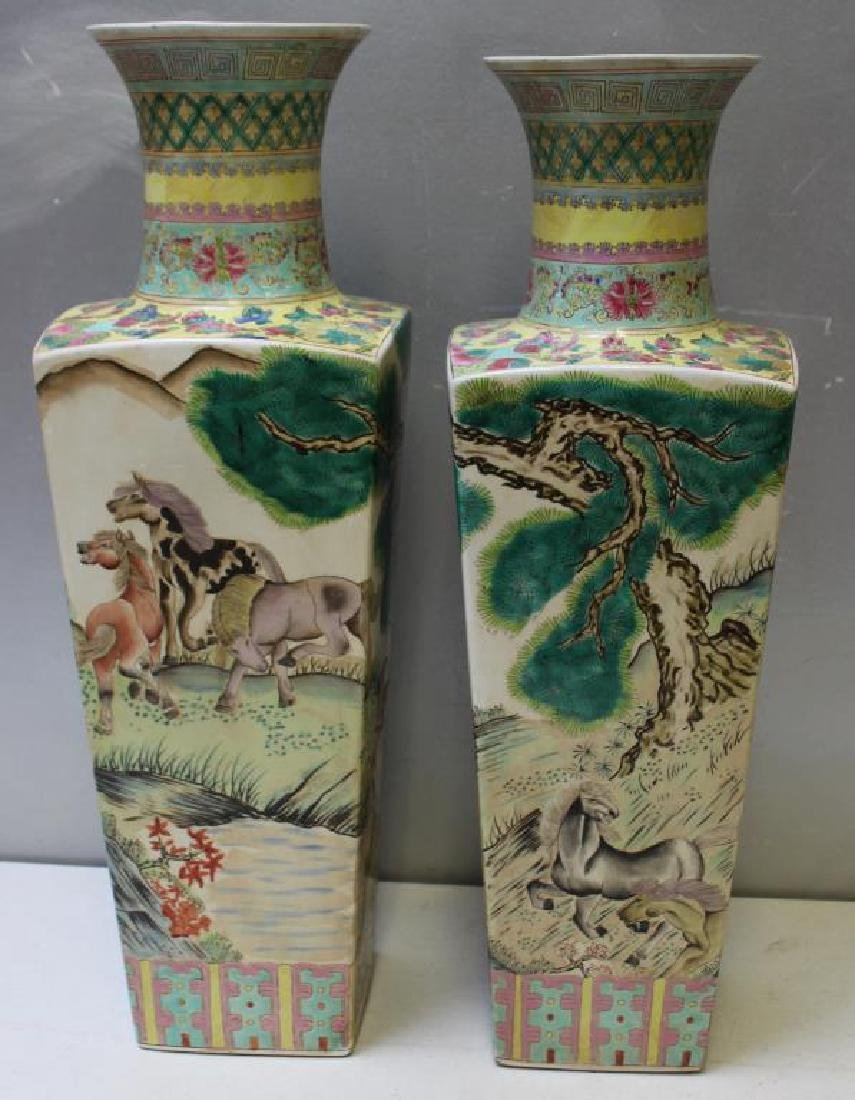 Pair Of Enamel Decorated And Signed Chinese
