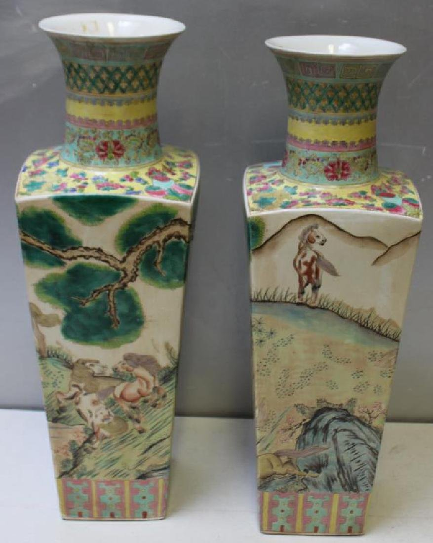 Pair Of Enamel Decorated And Signed Chinese - 2