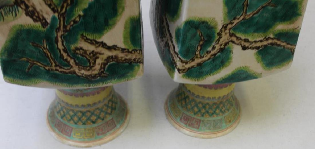 Pair Of Enamel Decorated And Signed Chinese - 8