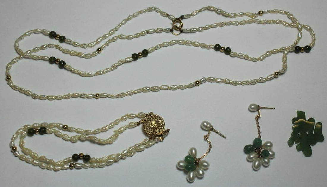 JEWELRY. Assorted Asian Jewelry Grouping. - 3