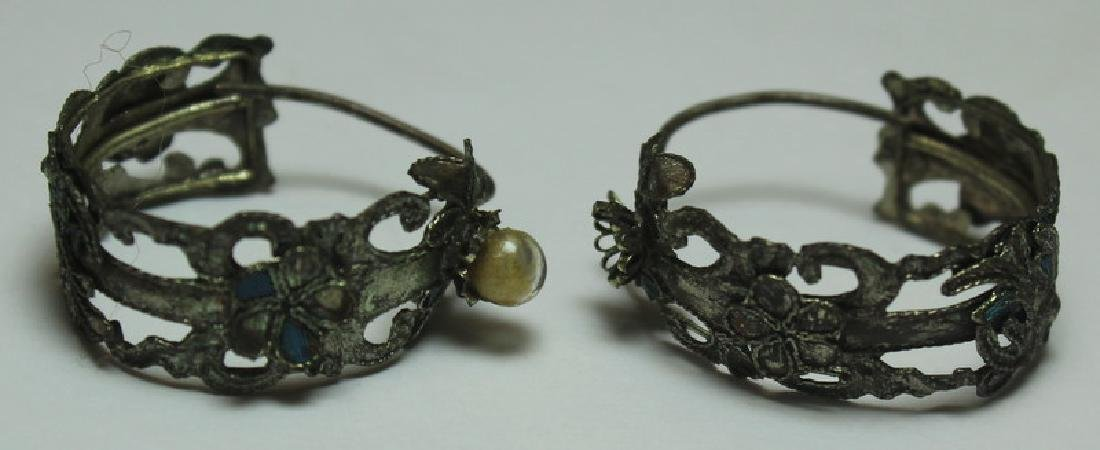 JEWELRY. Assorted Asian Jewelry Grouping. - 6