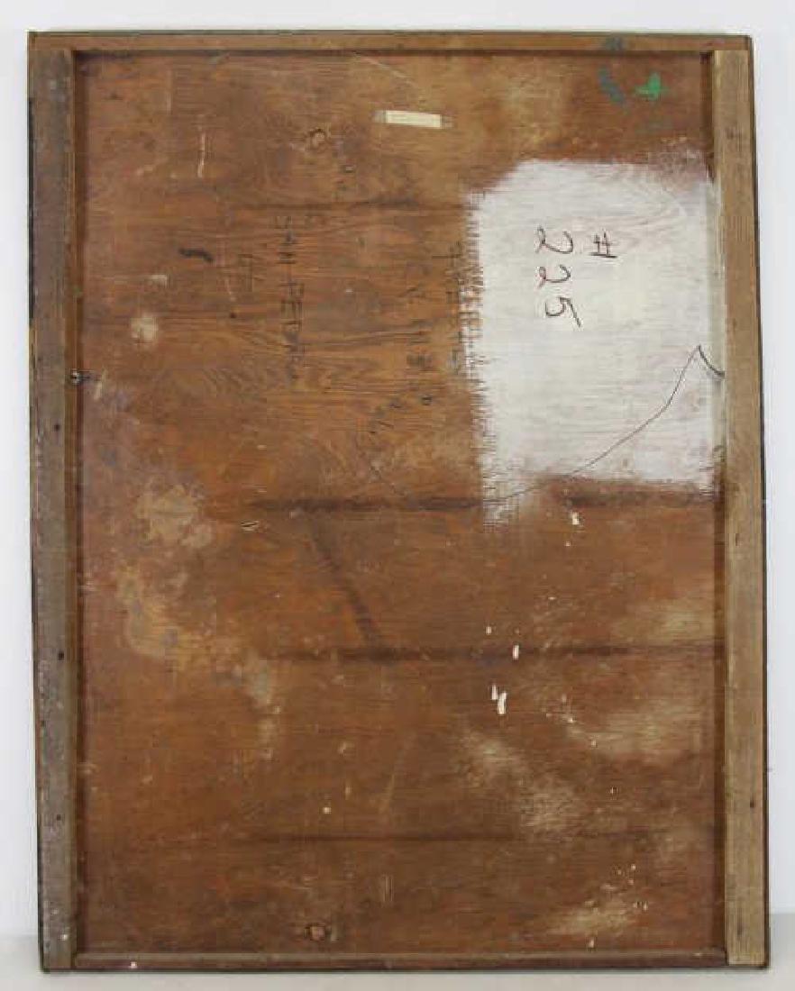 SPROTTE, Siegward. Watercolor on Paper. Landscape. - 6