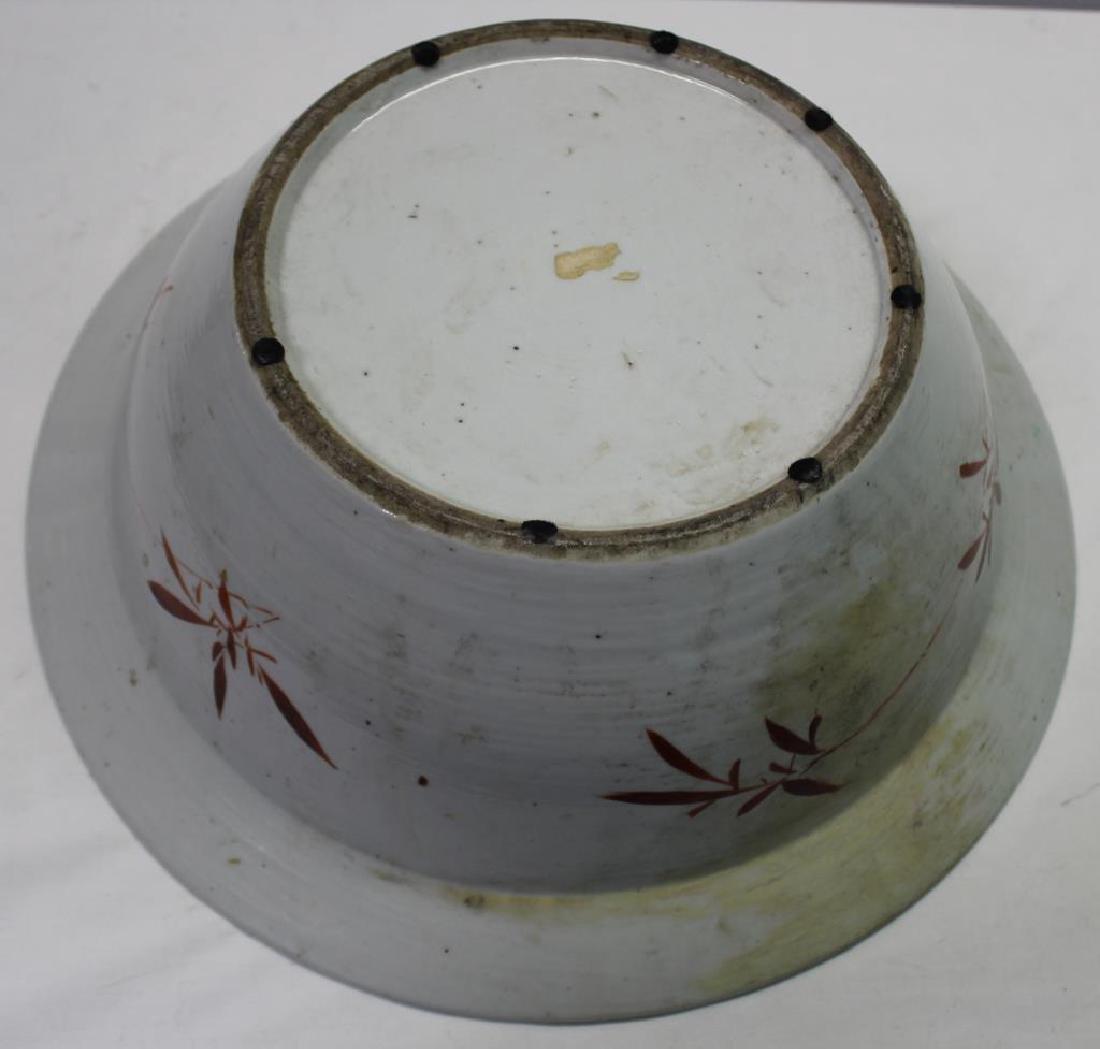 Large19 Century Canton Enameled Bowl - 6