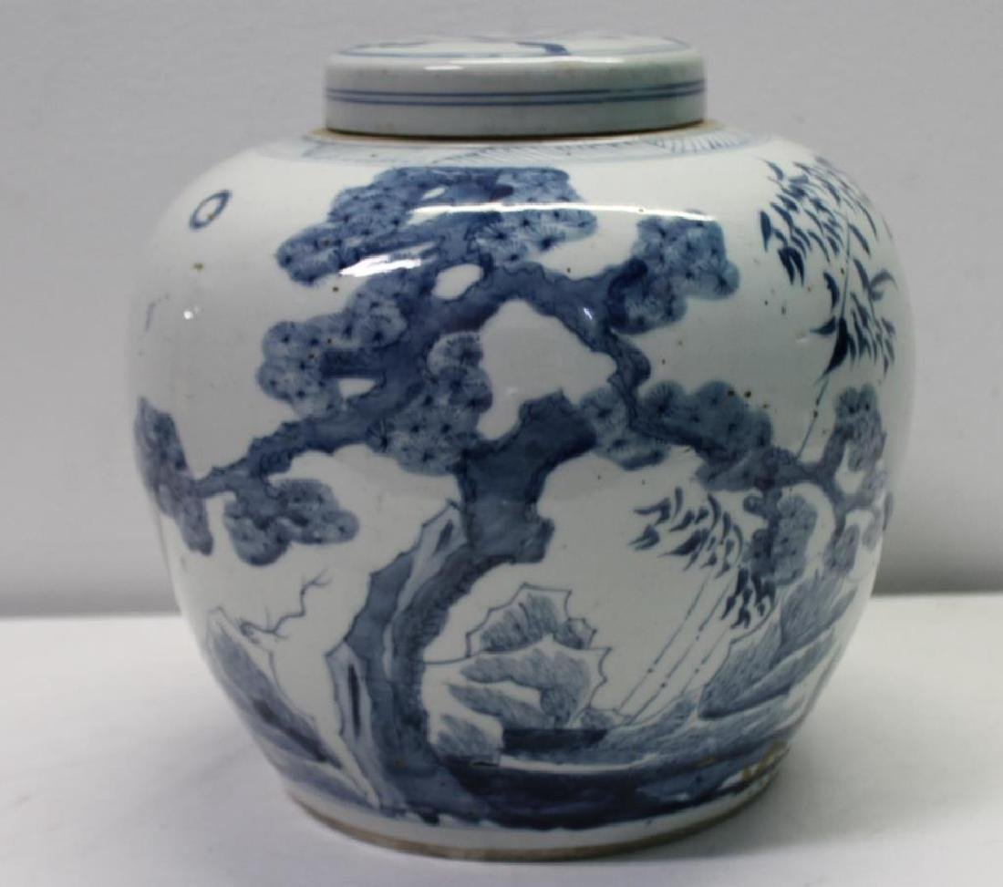 "Blue and White ""Three Friends of Winter ""Ginger Jar."