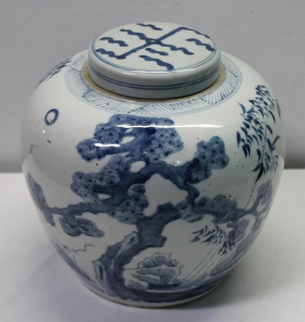 "Blue and White ""Three Friends of Winter ""Ginger Jar. - 2"