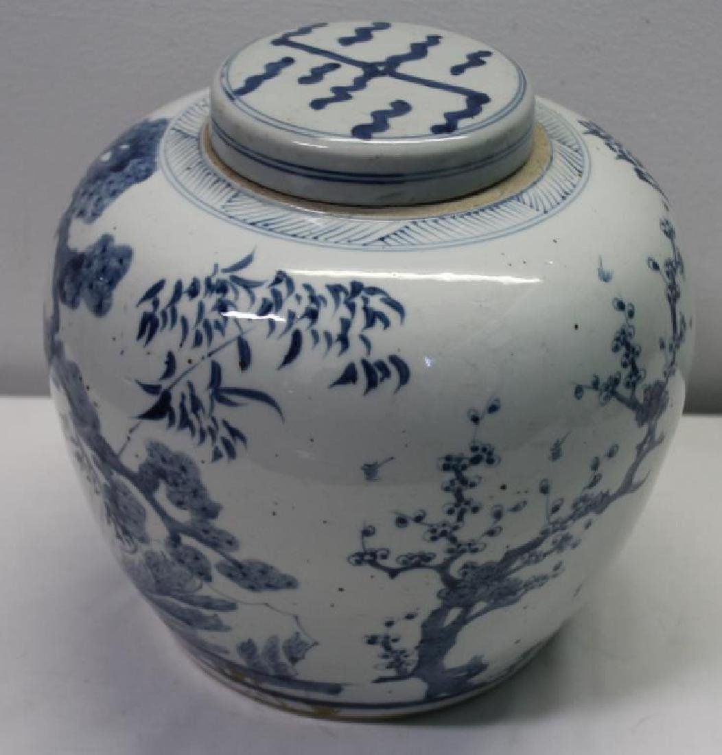 "Blue and White ""Three Friends of Winter ""Ginger Jar. - 3"