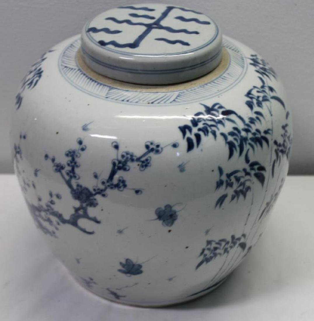 "Blue and White ""Three Friends of Winter ""Ginger Jar. - 4"