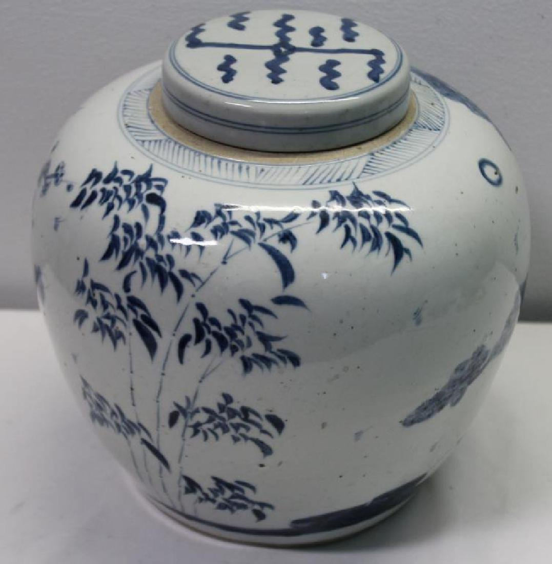 "Blue and White ""Three Friends of Winter ""Ginger Jar. - 5"