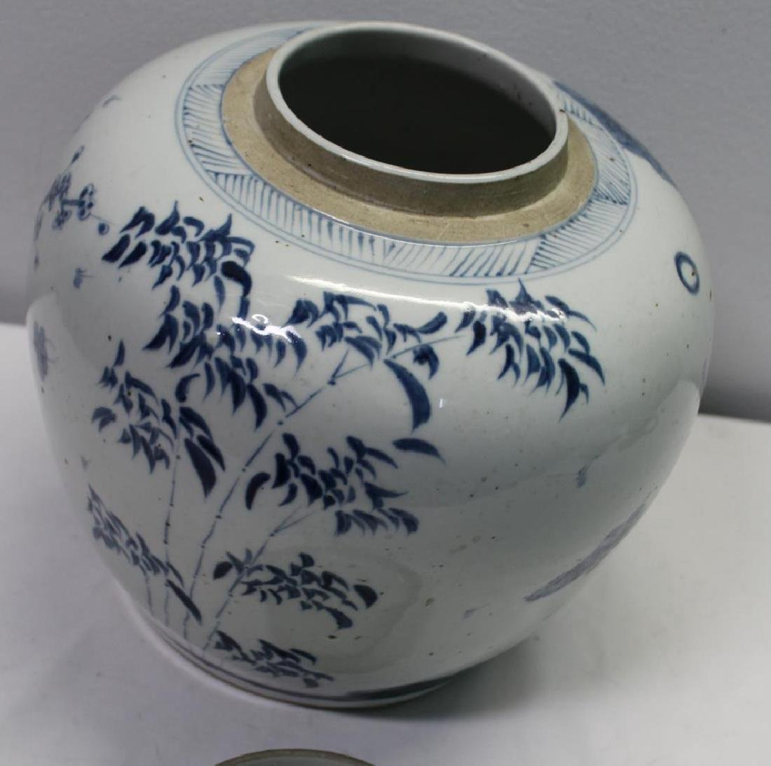 "Blue and White ""Three Friends of Winter ""Ginger Jar. - 6"