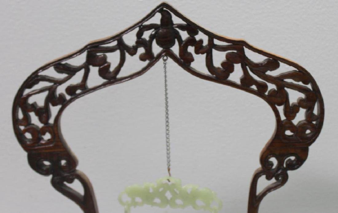 Hanging Jade Vase With Cover and Stand . - 2