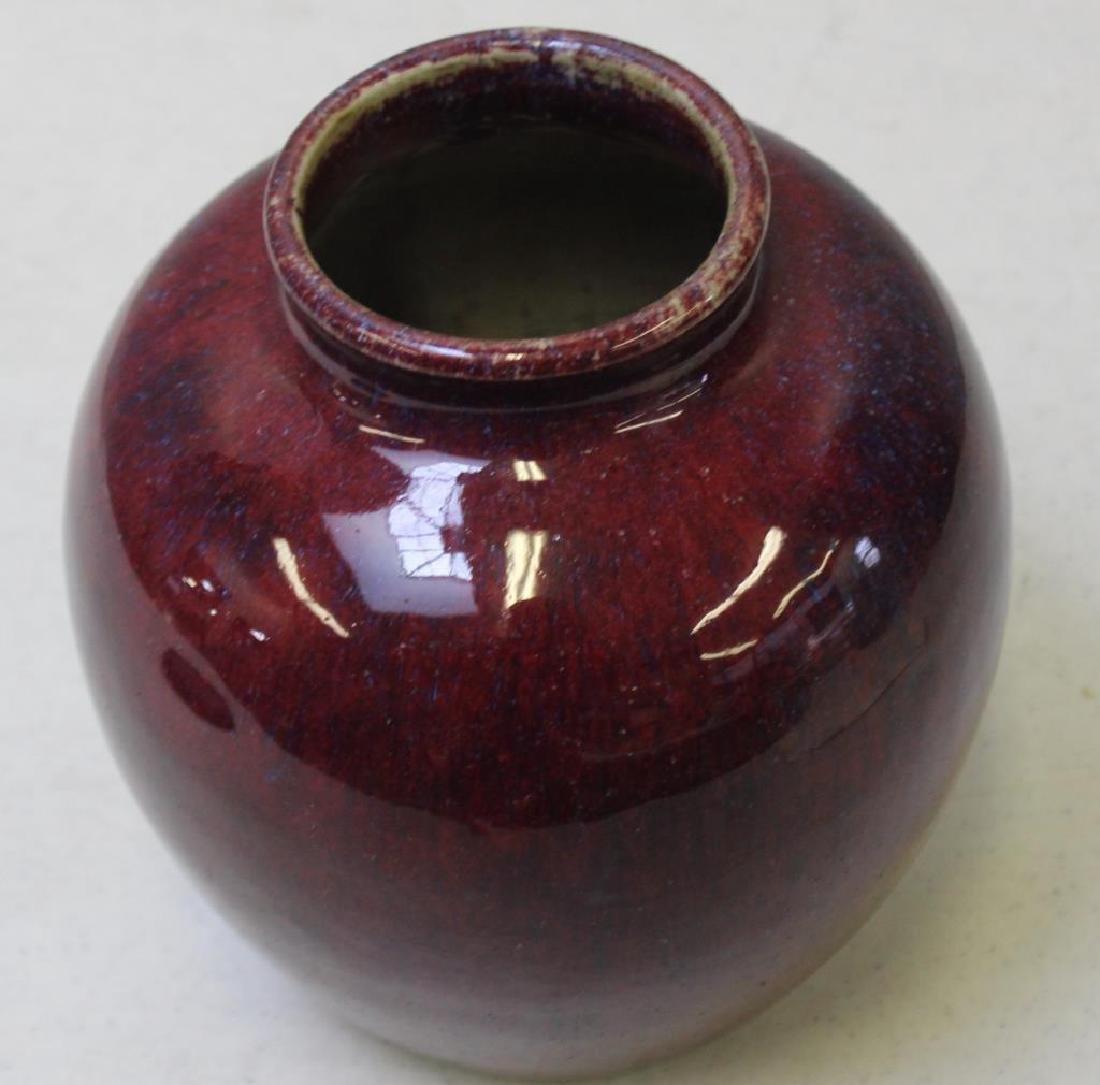 Antique Chinese Sang De Boeuf Glazed Vase.