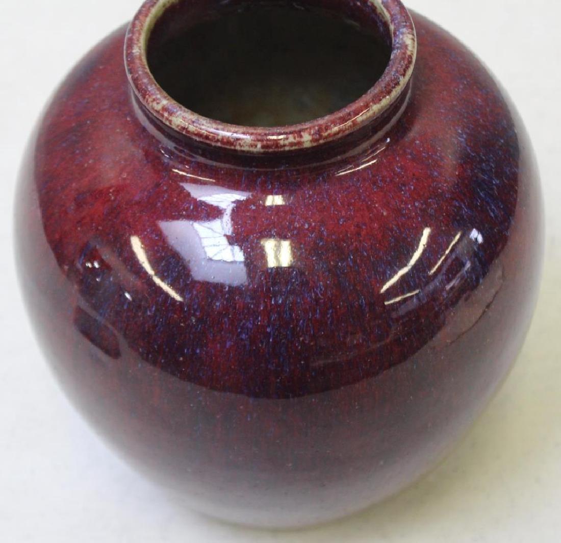 Antique Chinese Sang De Boeuf Glazed Vase. - 2