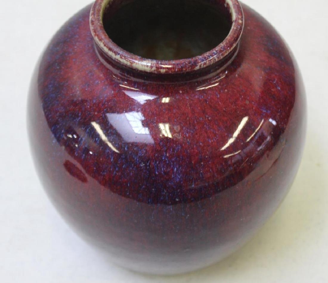 Antique Chinese Sang De Boeuf Glazed Vase. - 3