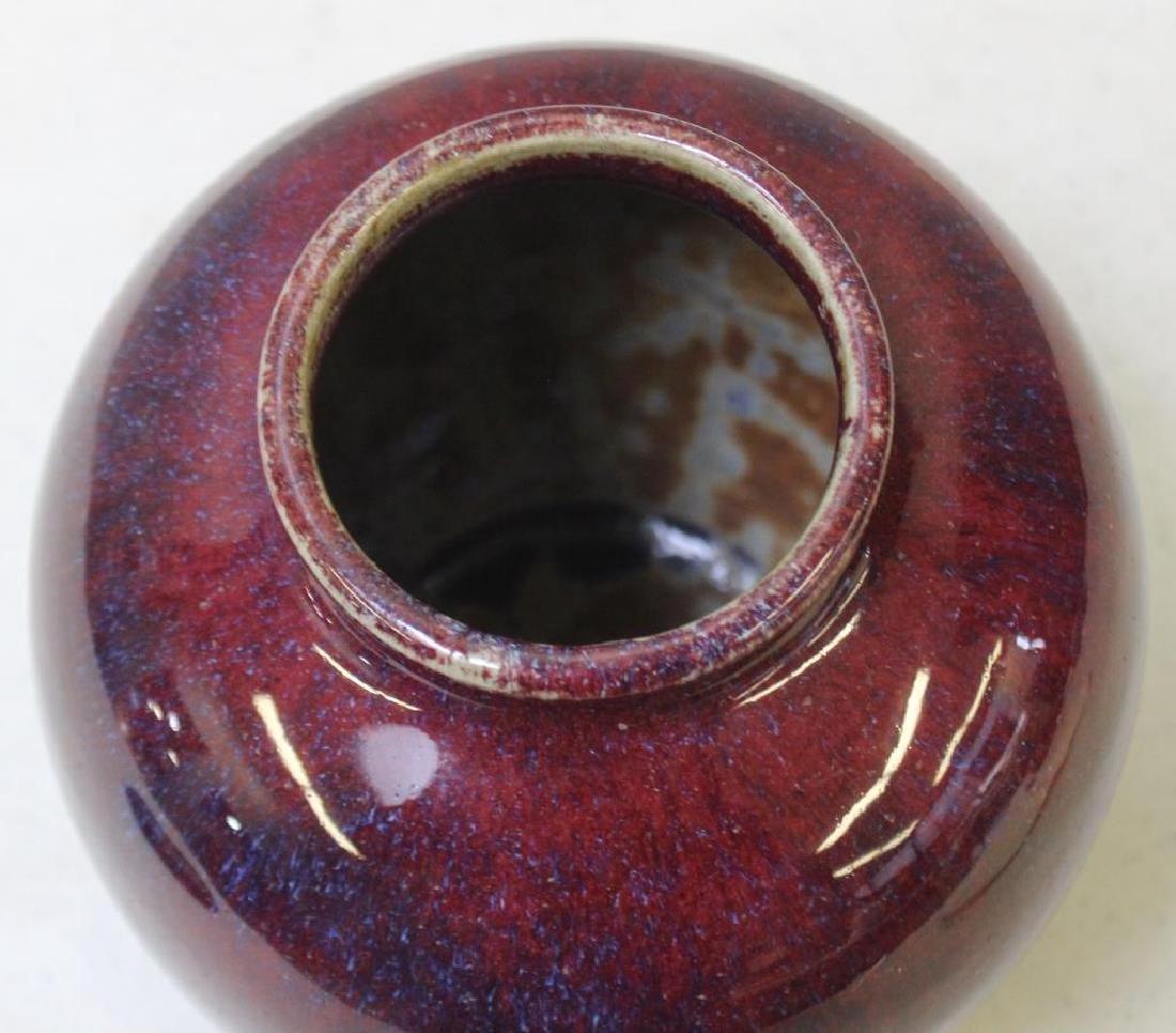 Antique Chinese Sang De Boeuf Glazed Vase. - 4